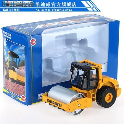 Construction vehicles single drum compactor
