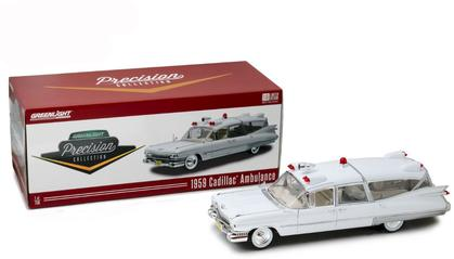 1959 Cadillac Ambulance (Schedule March 20)