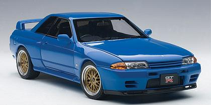 Nissan Skyline GT-R (R32) V-Spec II Tuned Version