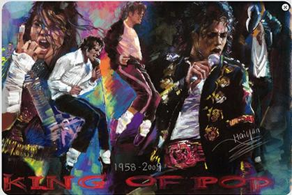 King of Pop 12'x8'  Embossed metal sign