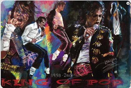 King of Pop 12'x8'  Embossed metal sign