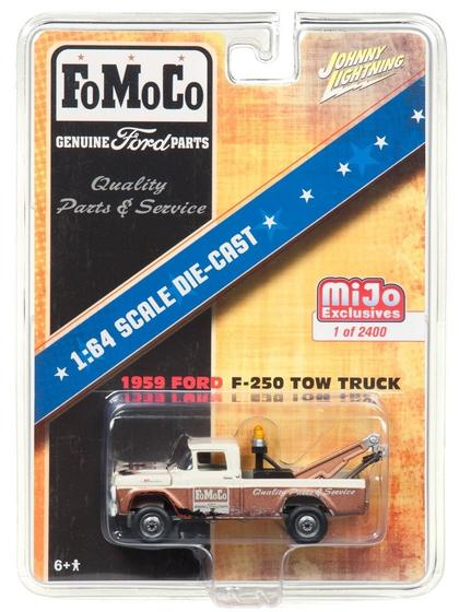 Ford F-250 Tow Truck 1959