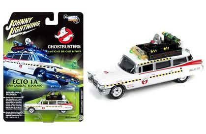 Ghostbusters Ecto-1A