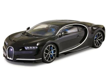 Bugatti Chiron *