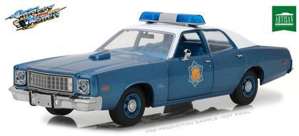 Plymouth Fury 1975