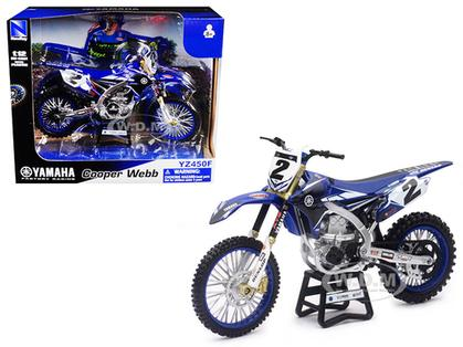 Yamaha Factory Team Race Bike