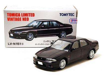 Nissan Skyline GT-R Autech 1998 TomyTec 1:64