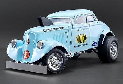1933 MALCO GASSER
