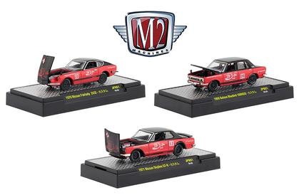 M2 Coca-Cola International Japan Release JPN01