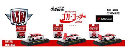 M2 Coca-Cola International Japan Release JPN01M