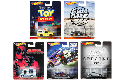 Hot Wheels 1:64 Retro Entertainment 2019