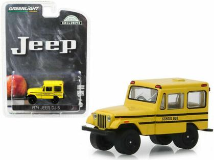 JEEP DJ-5 1974 SCHOOL BUS