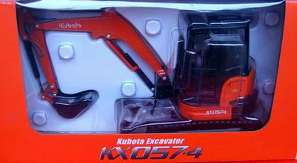 Kubota Excavato KX057-4