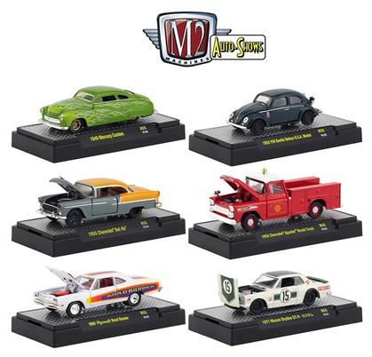 Auto-Shows Release 55 Set