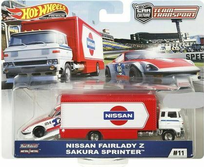 Nissan Fairlady Z Sakura Sprinter Team Transport