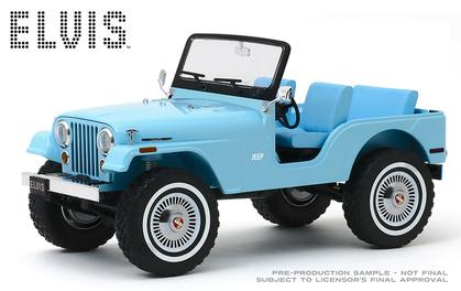 Jeep CJ-5 Elvis Presley (End of January)