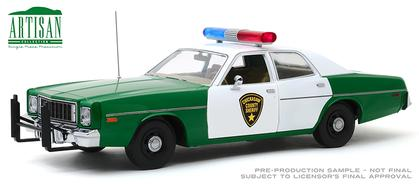 Plymouth Fury 1975 Chickasaw County, Mississippi Sheriff Dukes of Hazzard (End of January)