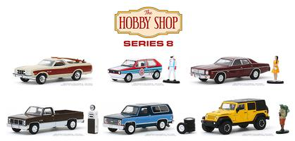 The Hobby Shop Series 8 1/64 Set