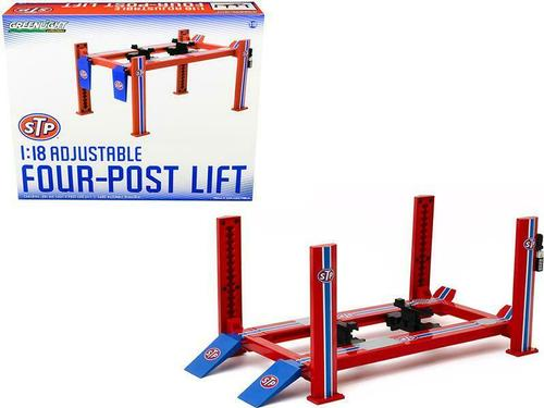 Adjustable Four Post Lift