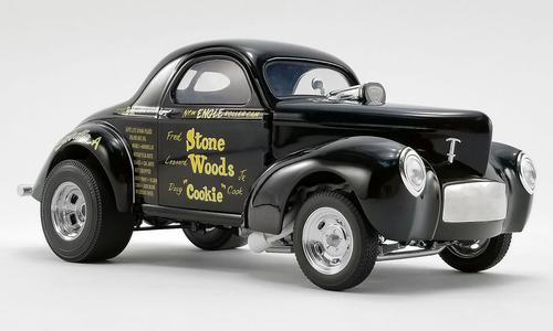 Stone Woods & Cookie 1941 Gasser (Sept 30)