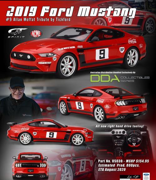Ford Mustang 2019 Tickford - Trans Am #9 Allan Moffat (winter 2021)