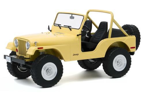 Jeep CJ-5 1980