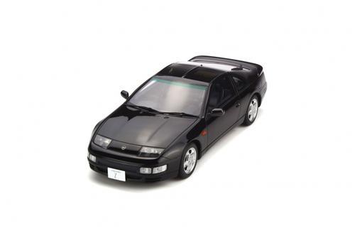 Nissan 300 ZX Z32 1992