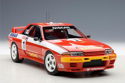 NISSAN SKYLINE GT-R (R32) AUSTRALIAN BATHURST WINNER 1992 RICHARDS/SKAIFE #1