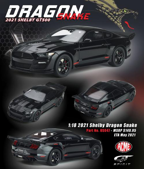 Ford Shelby GT-500 2021 Dragon Snake Concept