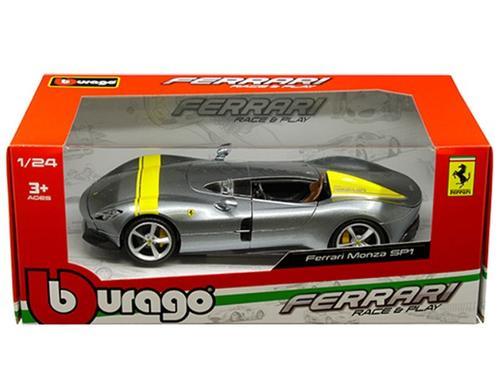 Ferrari Monza SP-1