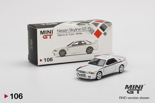 Nissan GT-R R32 Nismo S-Tune