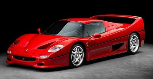 Ferrari F50 1995 (Summer 2021)