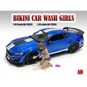 1:24 Bikini Car Wash Girl - Alisa Figure