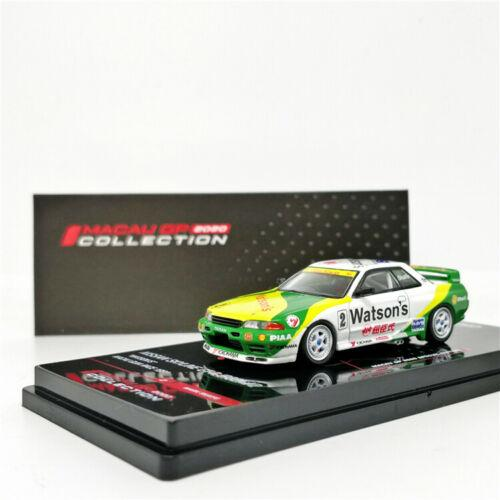 NISSAN SKYLINE GT-R (R32) #2 WATSON?S
