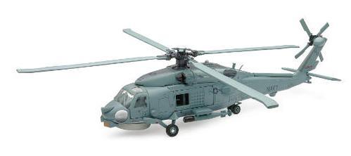 Sea Hawk Helicopter - Diecast Model KIT