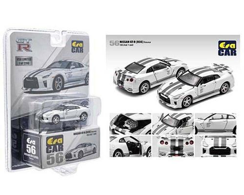 Nissan GT-R R35 Saurus