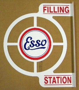 ESSO FILLING STATION ROUND FLANGE SIGN - WHITE