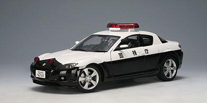 Mazda RX-8 Police