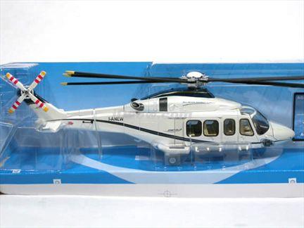 Agusta AB 139