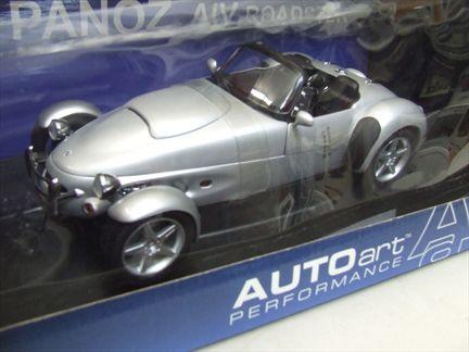Panoz AIV Roadster 1998