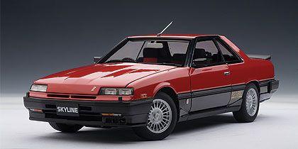 Nissan Skyline 2000 Turbo Intercooler RS-X (DR30)