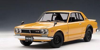 Nissan Skyline GT-R 1st Generation (KPGC11)