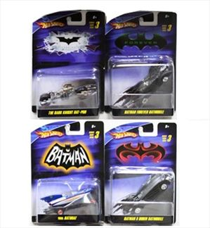 Set Batman Batmobile 1:50