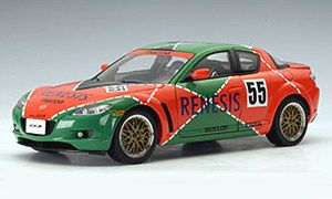 Mazda RX-8 LM #55